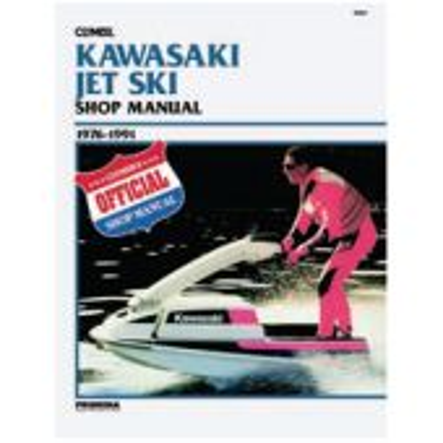 Kawasaki PWC Service Manual 300-650cc